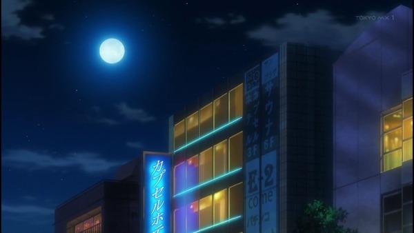 終電後、カプセルホテルで、上司に微熱伝わる夜。 エロ 1話 (34)