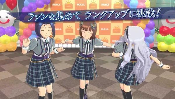 アイドルマスタープラチナスターズ 千早 乳揺れ (7)