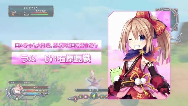四女神オンライン エロ パンチラ (6)