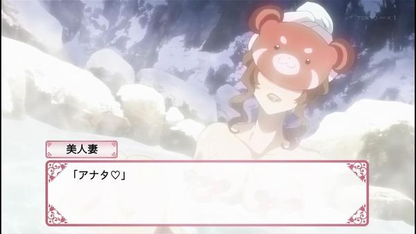 コンセプション エロ 4話 (8)