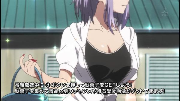 だがしかし 水着 濡れ透け (11)