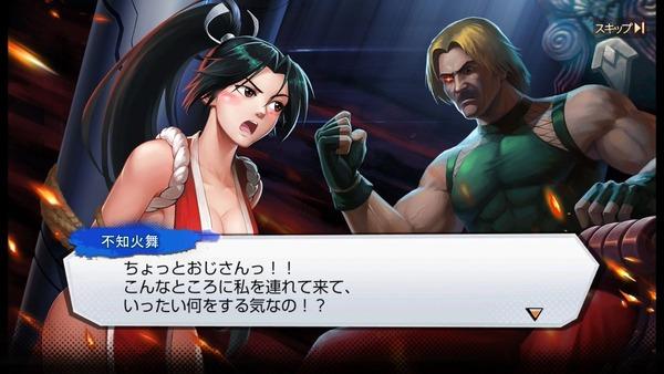 SNKオールスター エロ 不知火舞 ルガール (2)