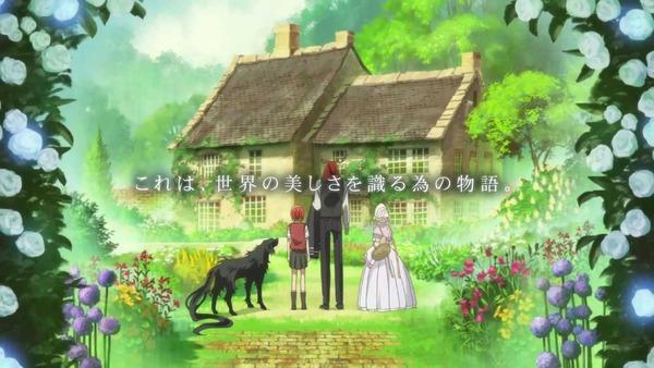 魔法使いの嫁 アニメ化 PV エロ (2)