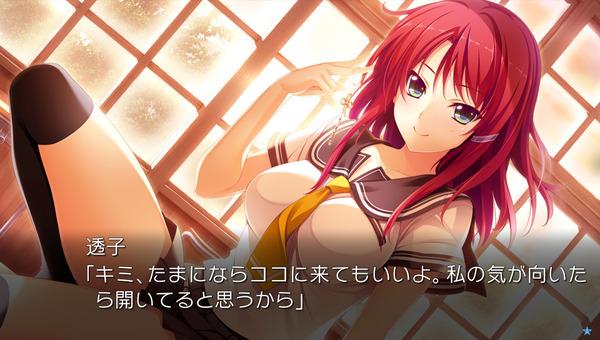 星織ユメミライ Converted Edition エロ (3)