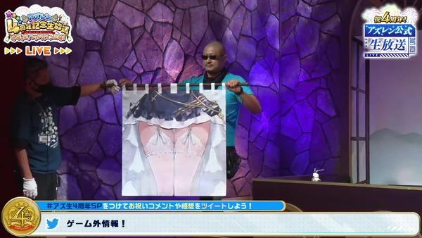 アズールレーン エロ 暖簾 のれん (2)