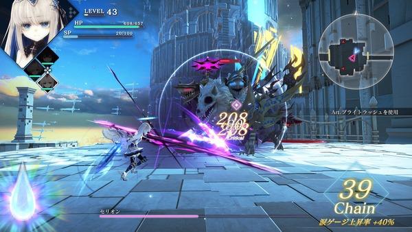 クライスタ PS4 エロ (2)