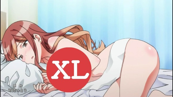 XL上司。 エロ 1話 (19)