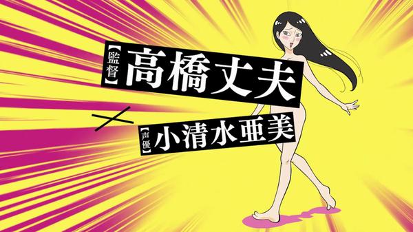 臨死!!江古田ちゃん エロ (11)
