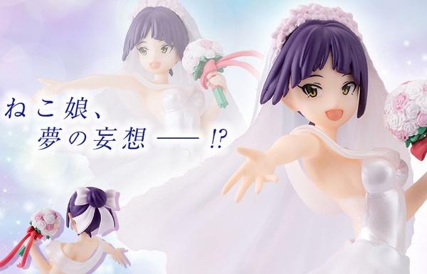 新作『ゲゲゲの鬼太郎』ねこ娘のエロいウェディングドレス姿で服も脱がせるエロフィギュア!のサムネイル画像