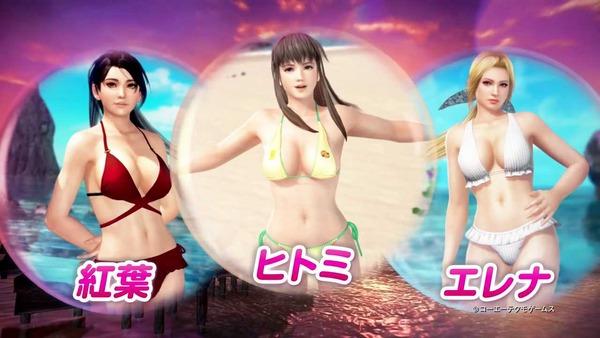 デッドオアアライブエクストリーム3 おっぱい エロ (8)