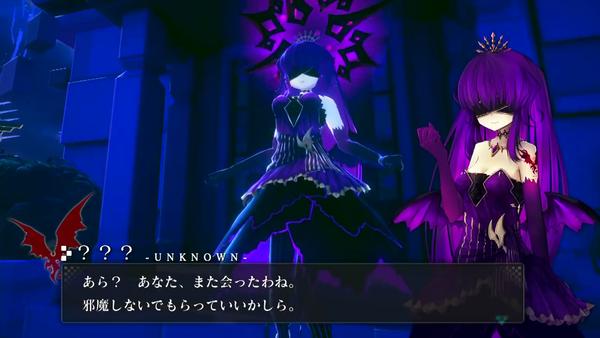 クライスタ PS4 エロ (22)