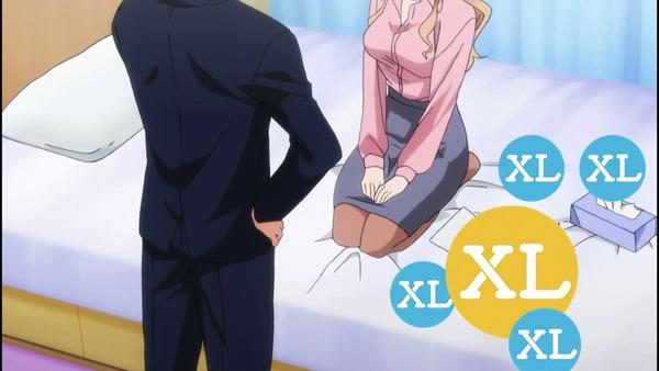 XL上司。 エロ 1話 (10)