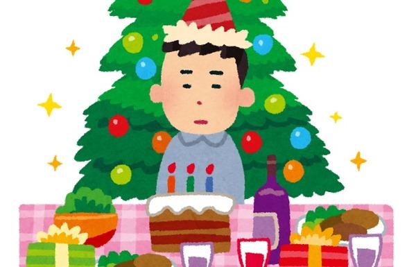 【死ね】今からでも間に合う!クリスマスまでに彼女を作る方法!のサムネイル画像