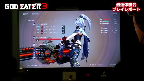 ゴッドイーター3 エロ 乳揺れ (8)