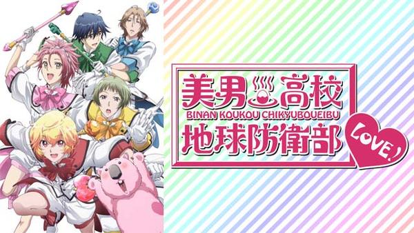 アニメ 温泉回 フルメタル・パニック?ふもっふ このすば 氷菓 (2)