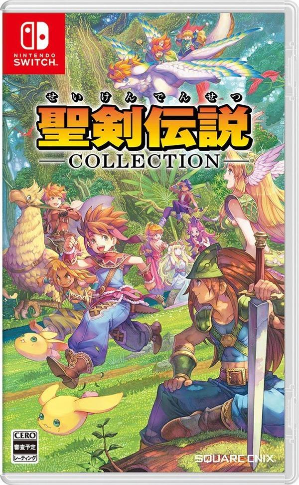 聖剣伝説コレクション エロ リース (4)