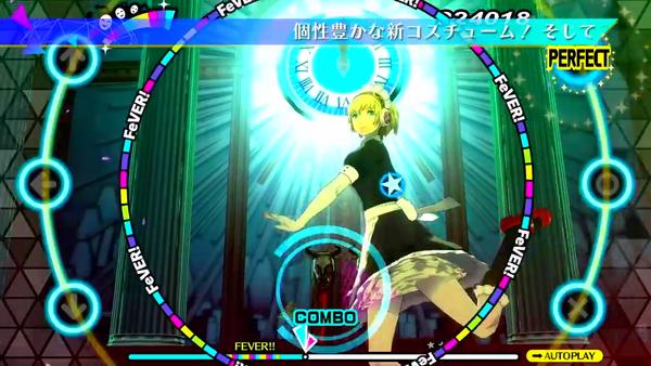 ペルソナ3 ダンシング・ムーンナイト エロ (15)