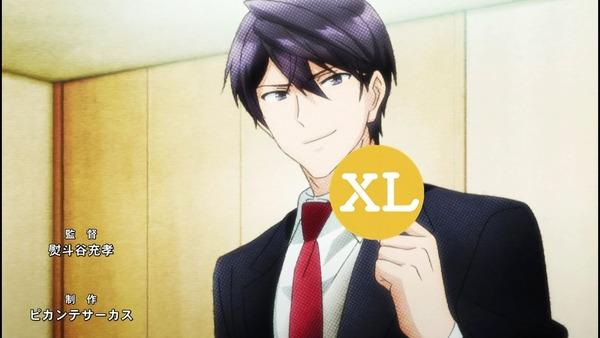 XL上司。 エロ 1話 (24)