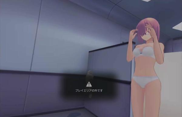 FGO PSVR マシュ エロ 裏技 着替え (1)