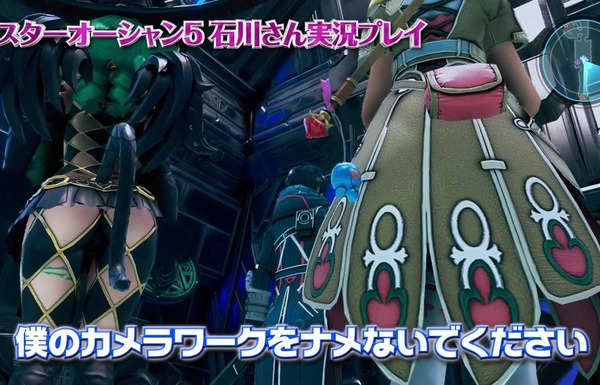 『スターオーシャン5』石川界人さんによるゲームプレイで女の子のパンツガン見で丸見えのサムネイル画像