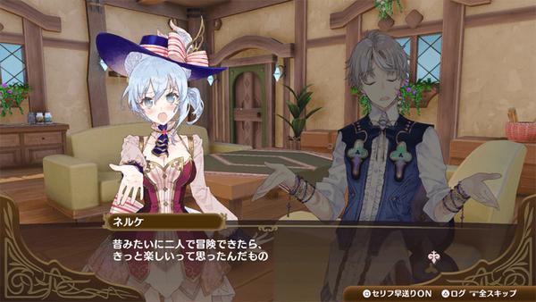 ネルケと伝説の錬金術士たち DLC エクストラストーリー (3)