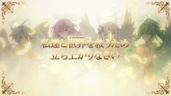 四女神オンライン 女神 エロ (2)