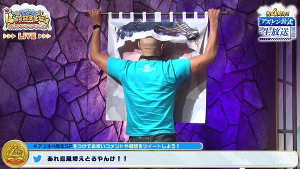 アズールレーン エロ 暖簾 のれん (9)