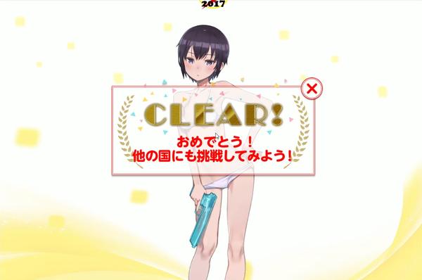 キノの旅 脱衣ゲーム キノ エロ (8)
