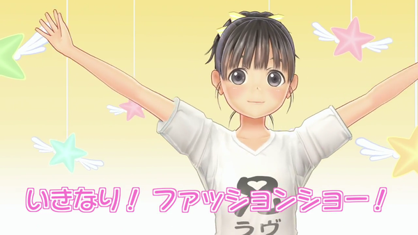 LoveR(ラヴアール) エロ レオタード マジカルユミナ (5)