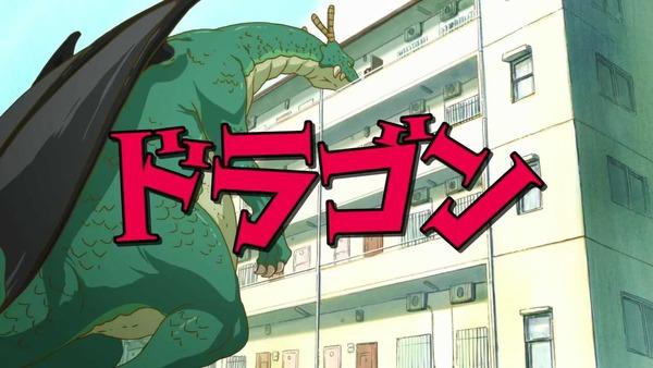 小林さんちのメイドラゴン エロ (13)