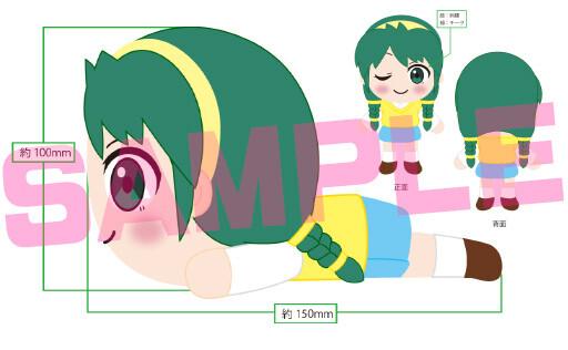 スーパーリアル麻雀 LOVE2~7! エロ 店舗特典 (19)