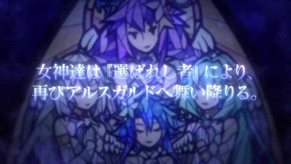 四女神オンライン 女神 エロ (28)