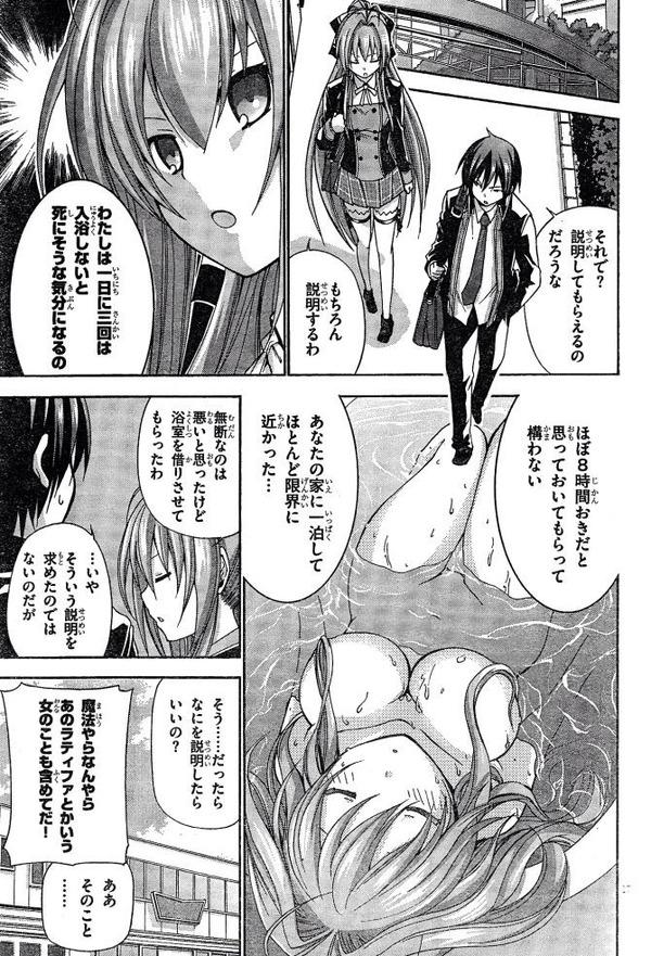 甘木ブリリアントパーク エロ 全裸 (1)