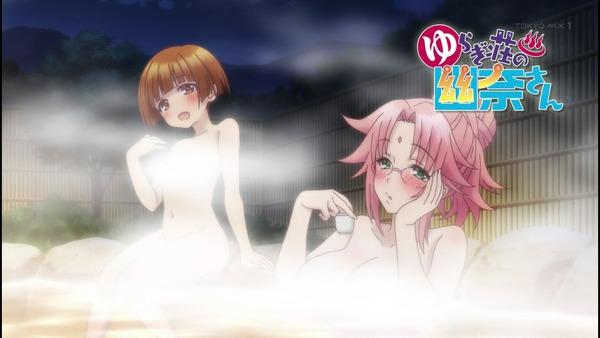 ゆらぎ荘の幽奈さん エロ 2話 (12)
