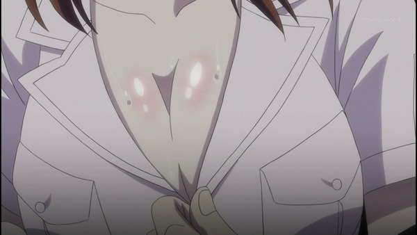 甘い懲罰〜私は看守専用ペット 7話 エロ (9)