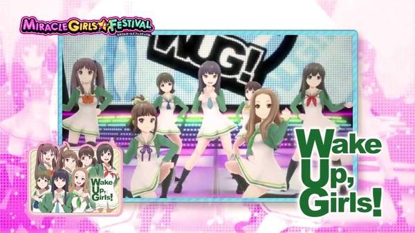 ミラクルガールズフェスティバル パンチラ WUG (19)