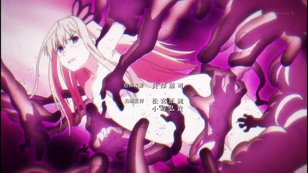 戦×恋(ヴァルラヴ) エロ 1話 (2)