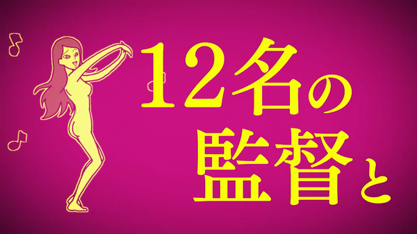 臨死!!江古田ちゃん エロ (3)
