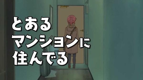 小林さんちのメイドラゴン エロ (16)
