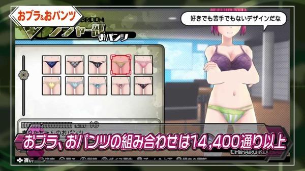 バレットガールズ2 アヘ顔 エロ (12)