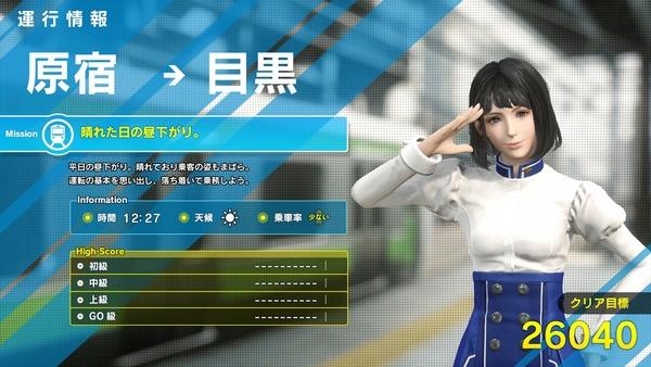 電車でGO!! エロ (3)