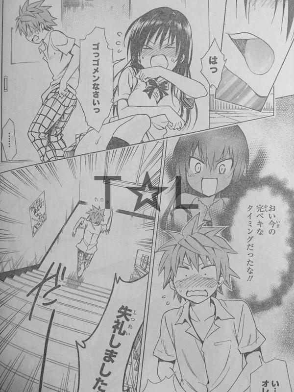ToLOVEる ダークネス へそ 性器 (2)