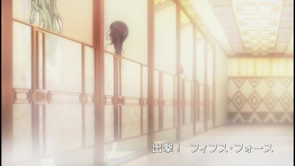 スクールガールストライカーズ 1話 エロ (13)