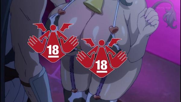 異種族レビュアーズ エロ 1話 (3)