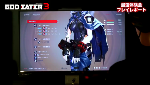 ゴッドイーター3 エロ 乳揺れ (4)