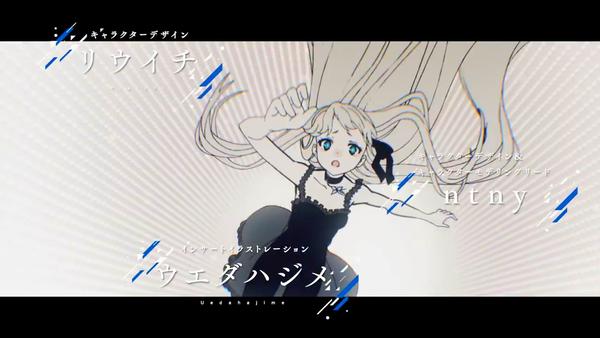 クライスタ PS4 エロ (3)