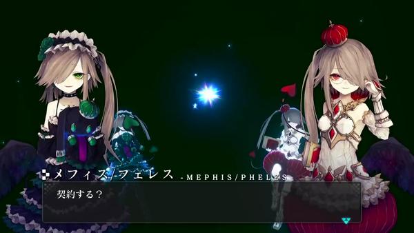 クライスタ PS4 エロ (21)