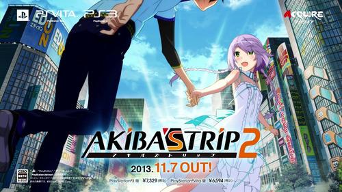 『アキバズトリップ2』ヒロインを脱がして下着姿にするシーン!ゲーム内で乳揺れのサムネイル画像