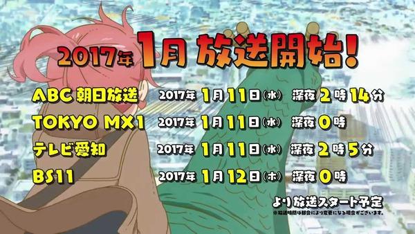 小林さんちのメイドラゴン エロ (2)