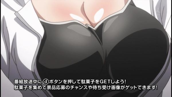 だがしかし 水着 濡れ透け (13)